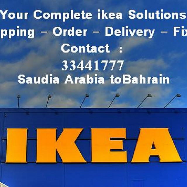 Bahrain s 39 s reviews bizioner for Ikea call center careers