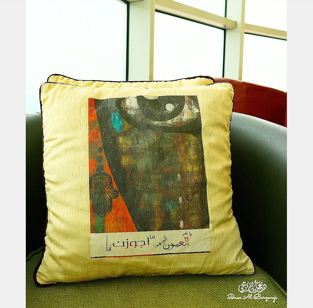 جاي وريوق وبحر وعيون سود😉 @ Chai & Chapati - Bahrain