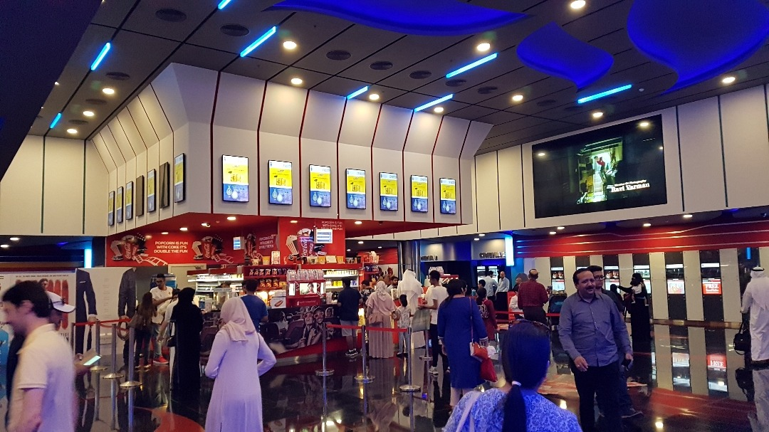(I) سينما السيف - البحرين