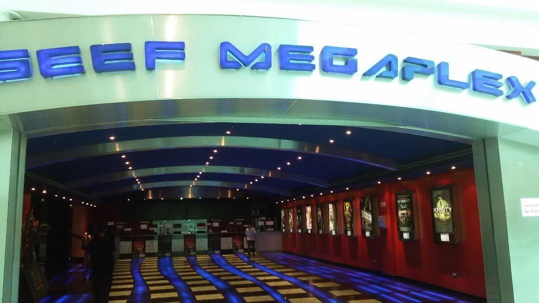 Seef (I) Cinemas - Bahrain
