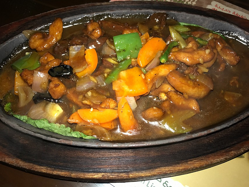 Mixed sizzling