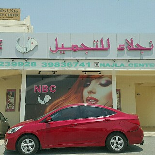 Najla Beauty Saloon