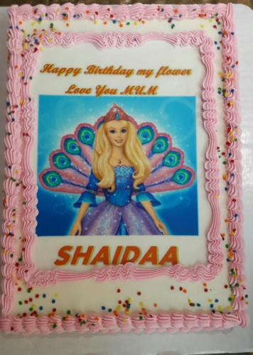 Birthday Ice-cream Cake - Vanilla & Oreo @ Dairy Queen - Bahrain