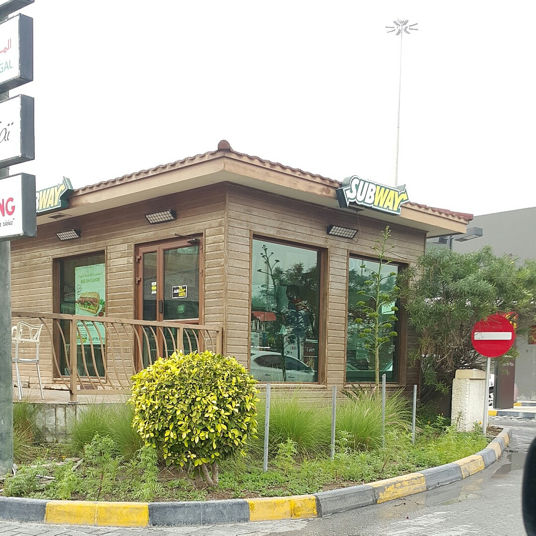 Subway - Bahrain