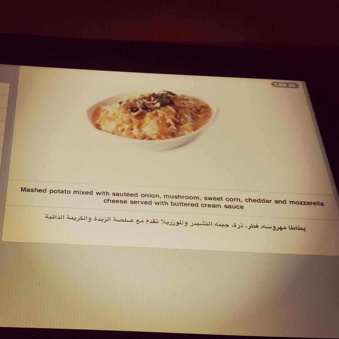 � @ Salad Boutique - Bahrain