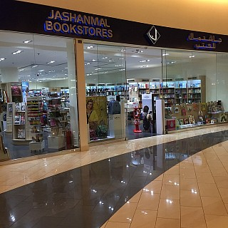 #Jashanmal_bookstores #seefmall I like coming here only for relaxation