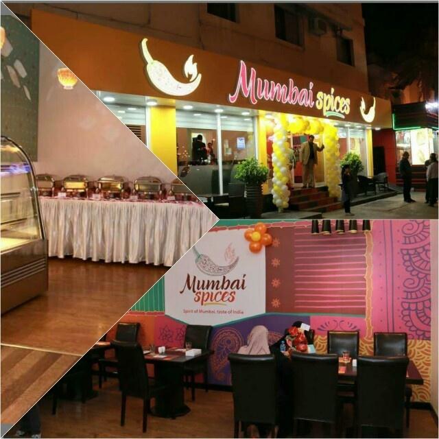 New branch in Adliya..