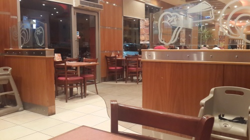 Pizza Hut - Bahrain