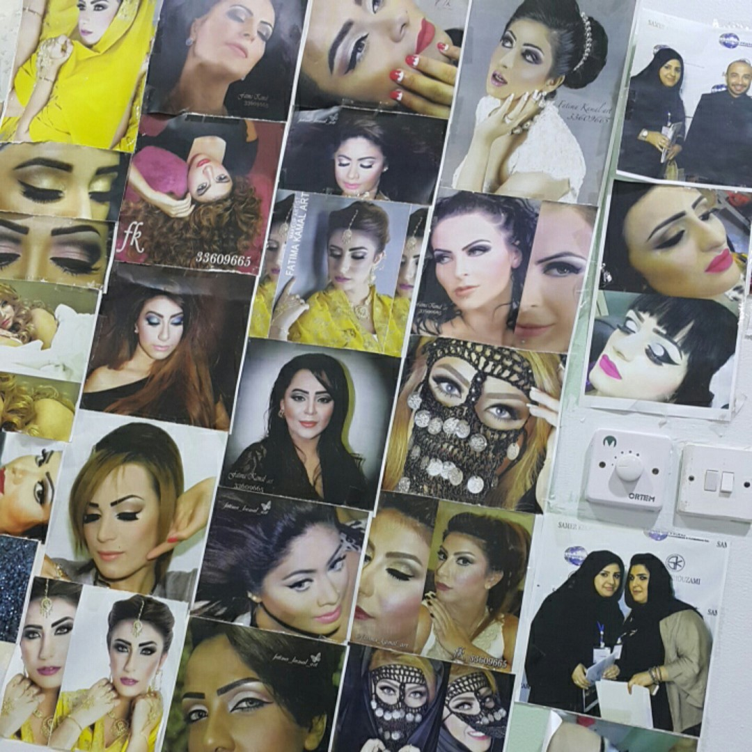 شفتوا أحد يداوم  في الليل 😢 مو حرام ؟؟!!!😦 @ Gulf Pearls Beauty Centre - Bahrain