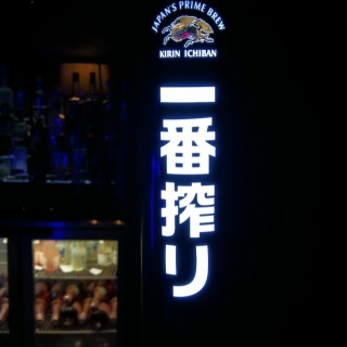 Time to have Japanese @ruka ramee grand seef.  #kirinichiban #japanesebeer