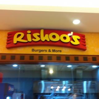 Rishoos burger