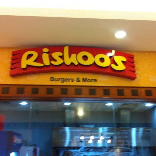 Rishoos burger @ Rishoos - Bahrain