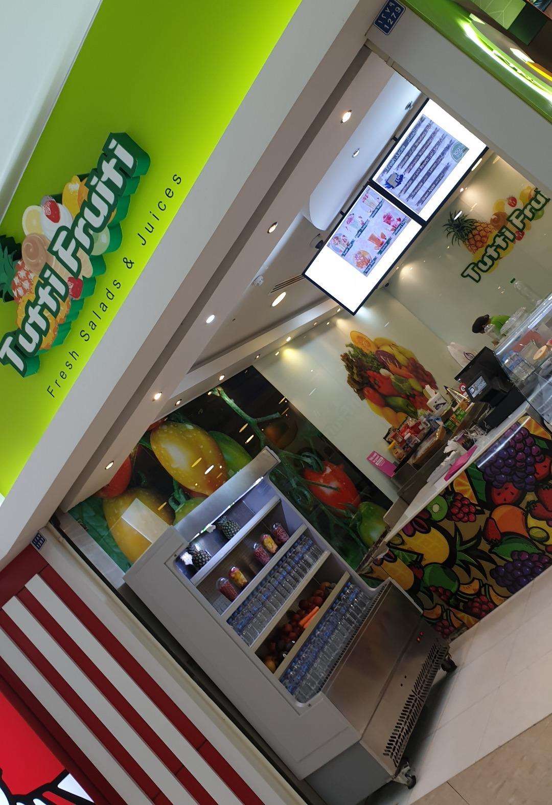 Tutti Frutti - Bahrain