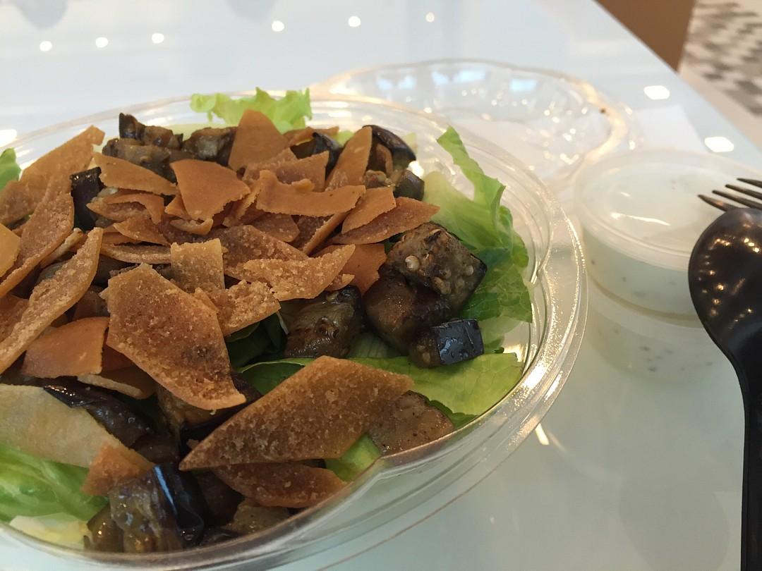 Eggplant Yogurt Salad @ Healthy Calorie - Bahrain