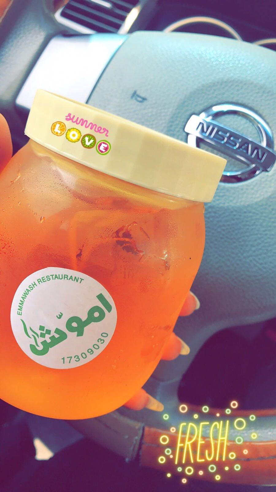 احلى عصير زعفران، جربوه حده لذيذ و بارد😍 @ Emmawash Traditional - Bahrain
