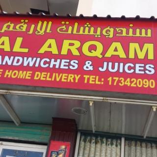 Al Arqam Cafeteria