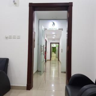 Bahrain Medical Center