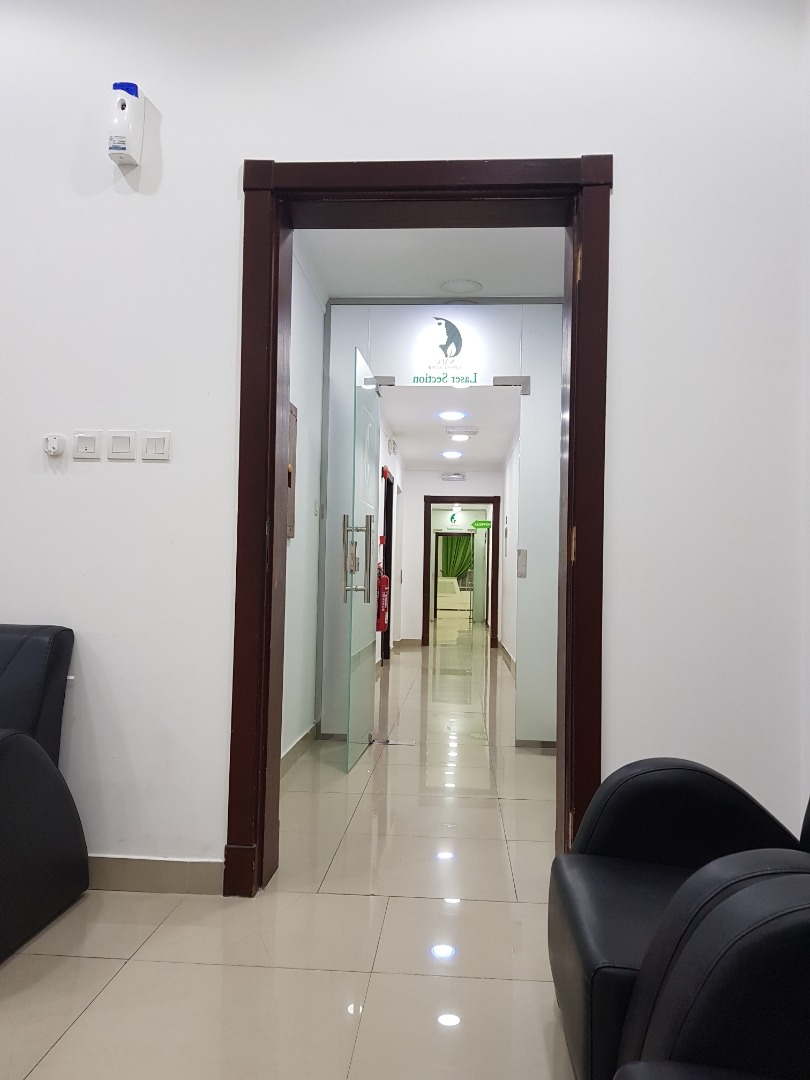 Bahrain Medical Center - Bahrain