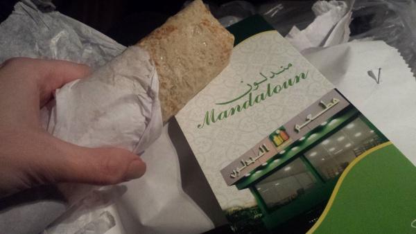 سندويش فلافل بالخبز العربي (تيك ا واي) @ Mandeloon Restaurant - Bahrain