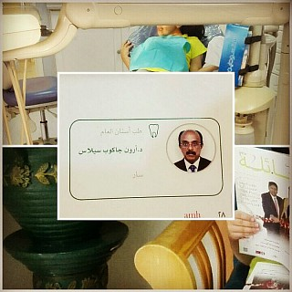 Dr. Arun is a very good and friendly dentist for kids specially a child who's scrared of the dentist 👶👦👧