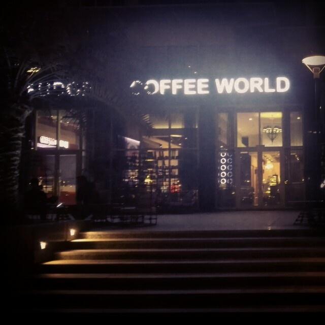 Coffee World - Bahrain