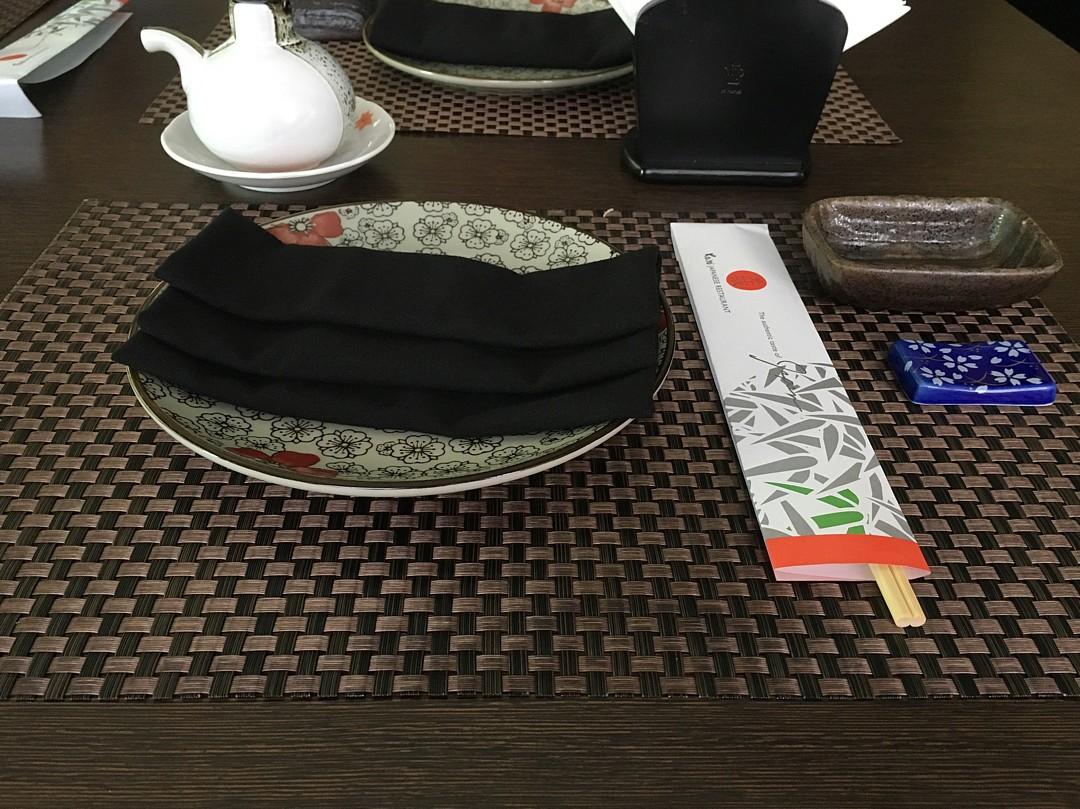 مطعم كوجو - البحرين