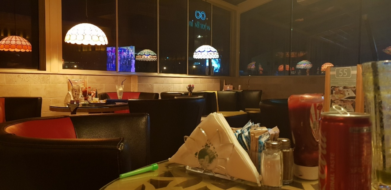 arizona cafe adliya