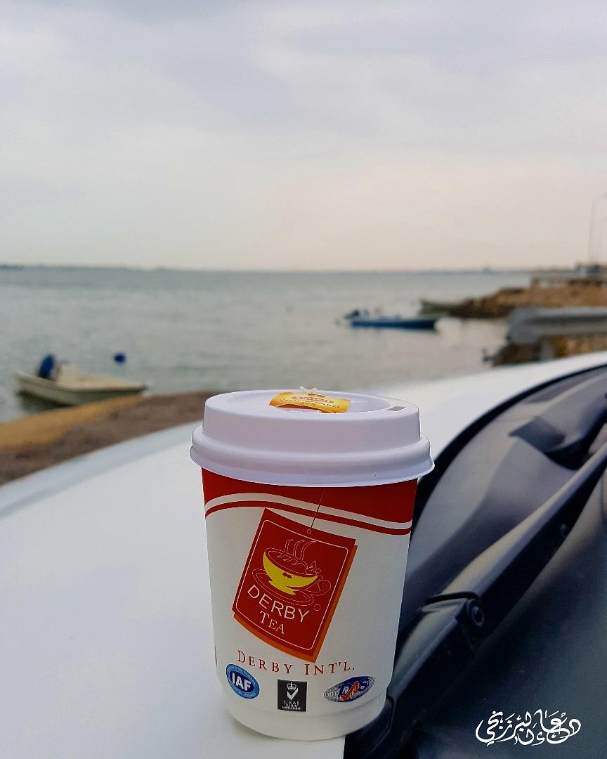 عند الغروب الشاي والدعاء وال�ضاء😊 @ Derby Café - Bahrain
