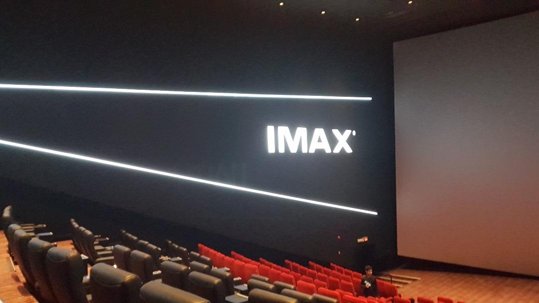 City Centre Cinemas - Bahrain