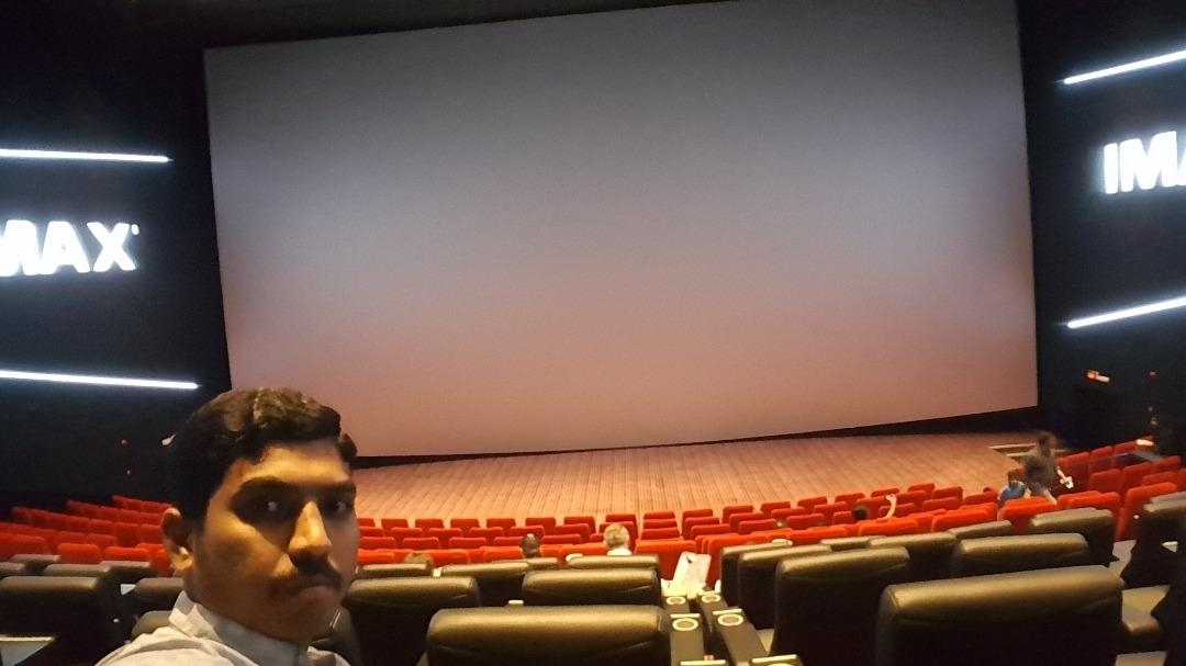 سينما سيتي سنتر - البحرين