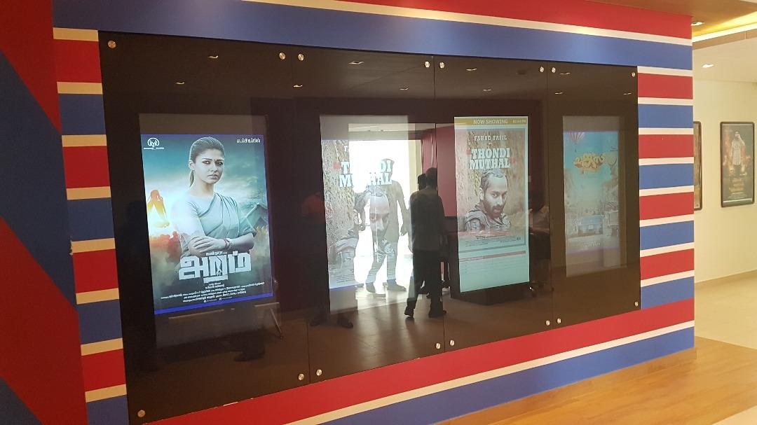 Al Hamra Cinemas - Bahrain