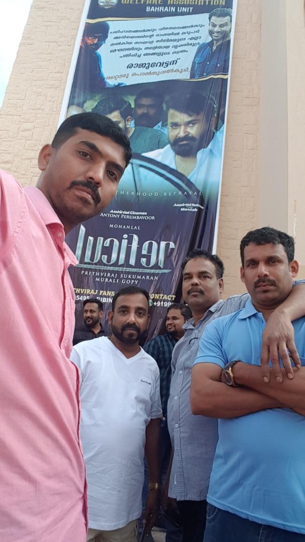 سينما الحمراء - البحرين