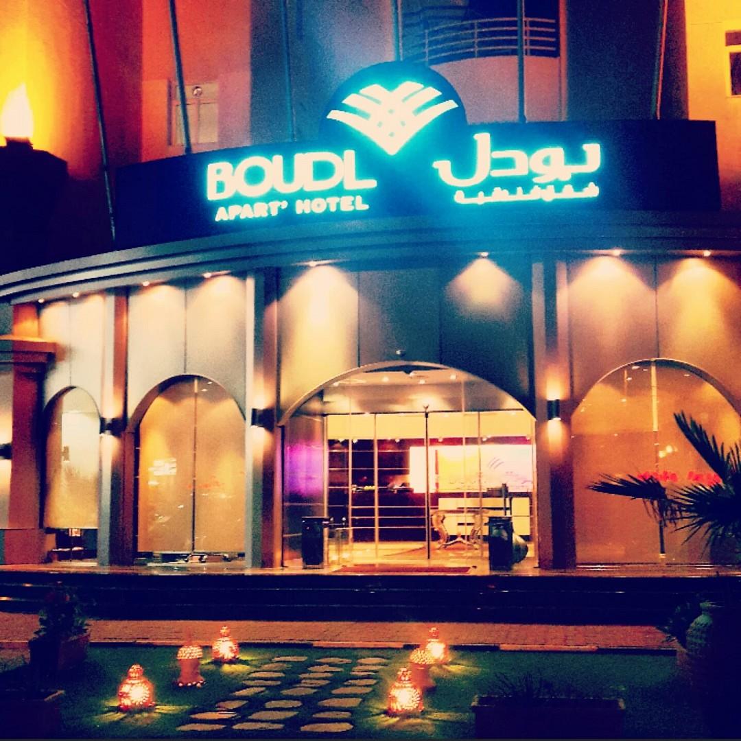 Boudl #hotel & #resort @ Boudl Hotel Suites Salmiya - الكويت