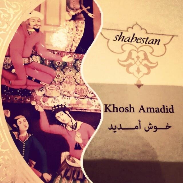 Khosh Amadid 😆