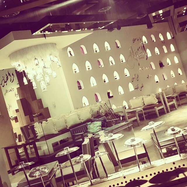 Best Kuwaiti Food With A Great Interior Design Of Kuwaiti Calture 360 Mall