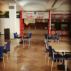 A sad story of yum yum tree in sitra mall