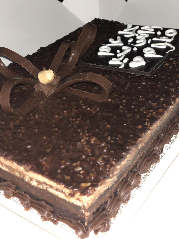 Al Manar Bakeries & Pastries - Bahrain