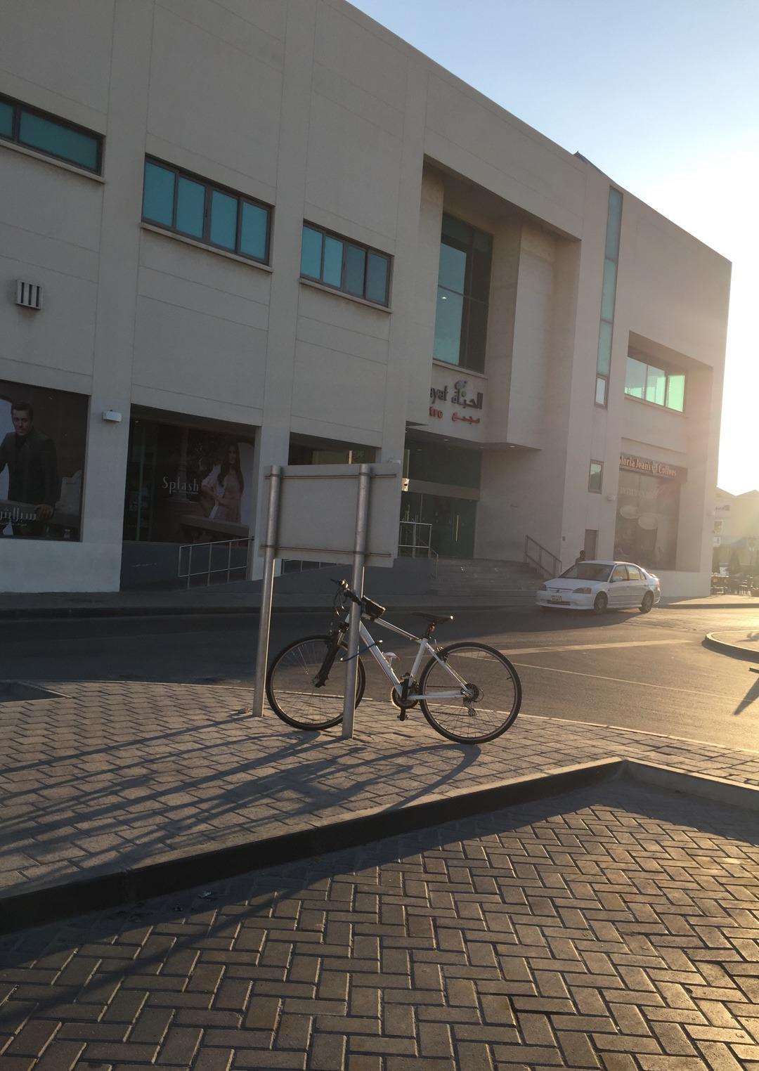 Al Hayat Mall - Bahrain