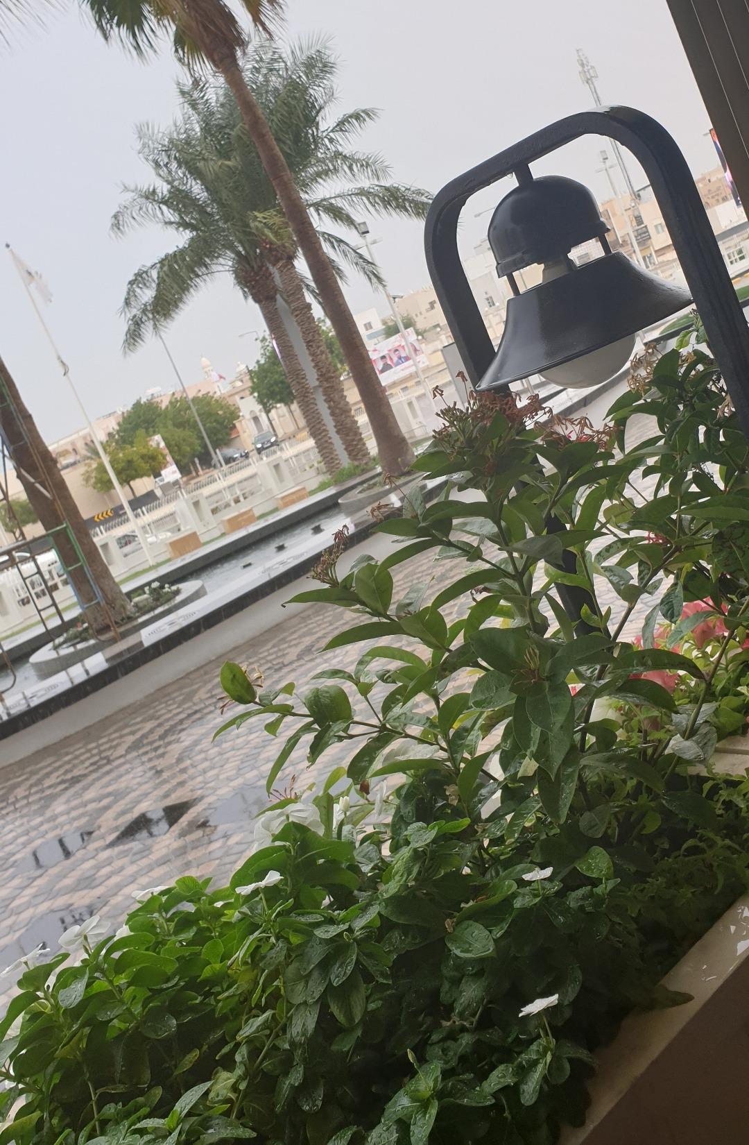 Mado - Bahrain