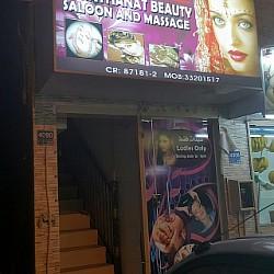 Our salon main door