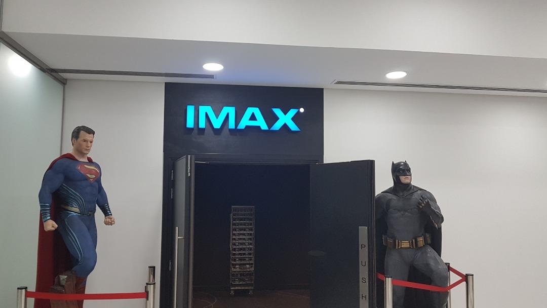 Novo Cinemas - Bahrain