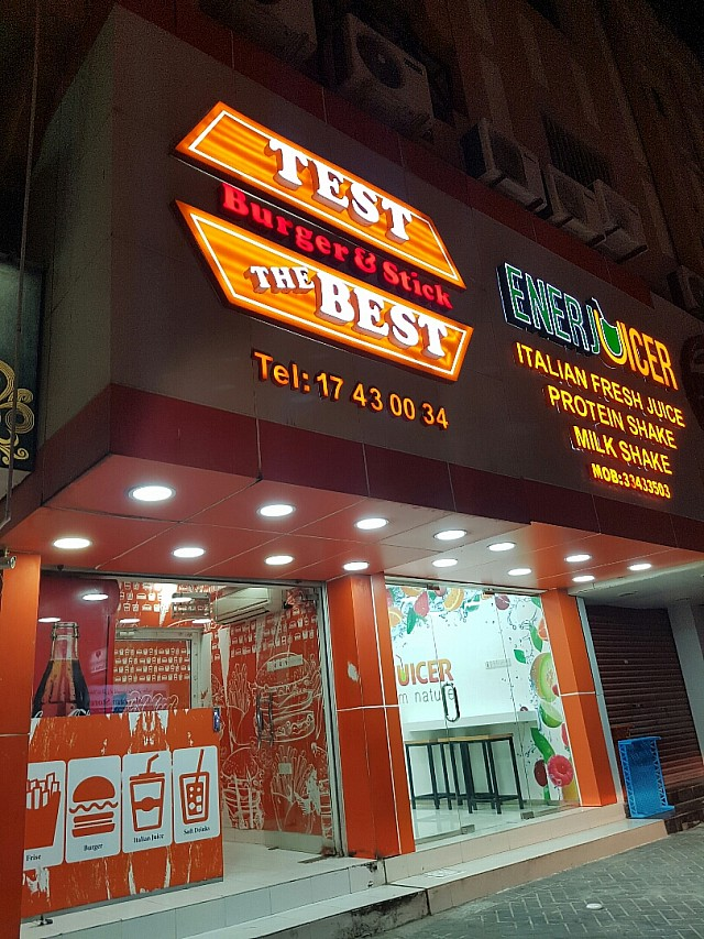 Test the Best at West Riffa