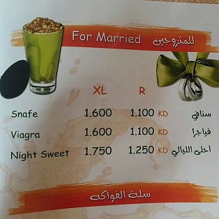 special #juice for married 😅🙈