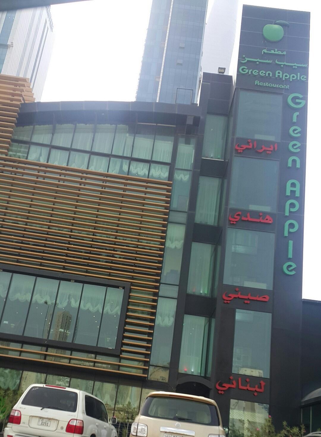 المطعم مقسم الى ثلاث طوابق .. كل طابق يختص بأكل من الاكلات العالمية 👌👌 الطابق الاول مخصص للاكل اللبناني, الطابق الثاني للاكل الهندي و الصيني و الطابق الثالث للاكل الايراني @ Green Apple - Kuwait