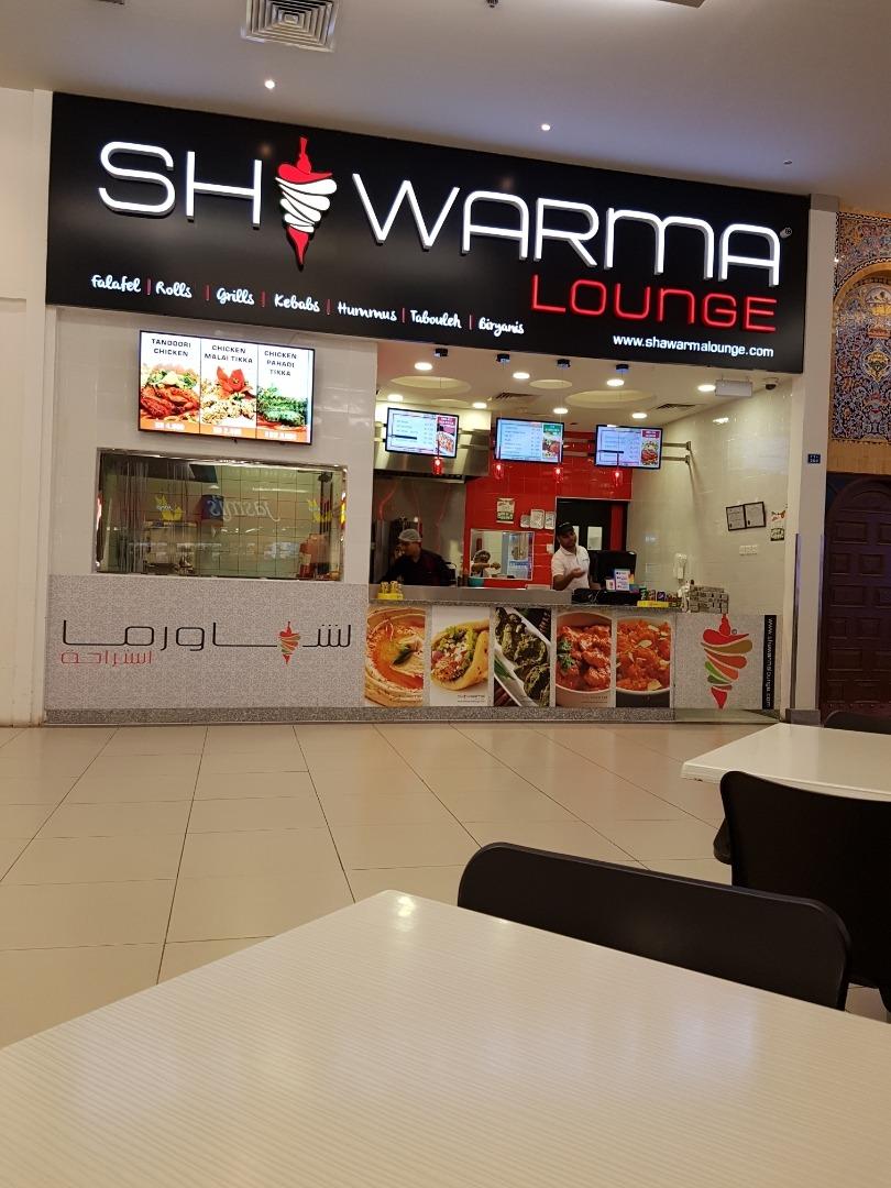 Shawarma Lounge in Bahrain Mall @ Shawarma Lounge - Bahrain