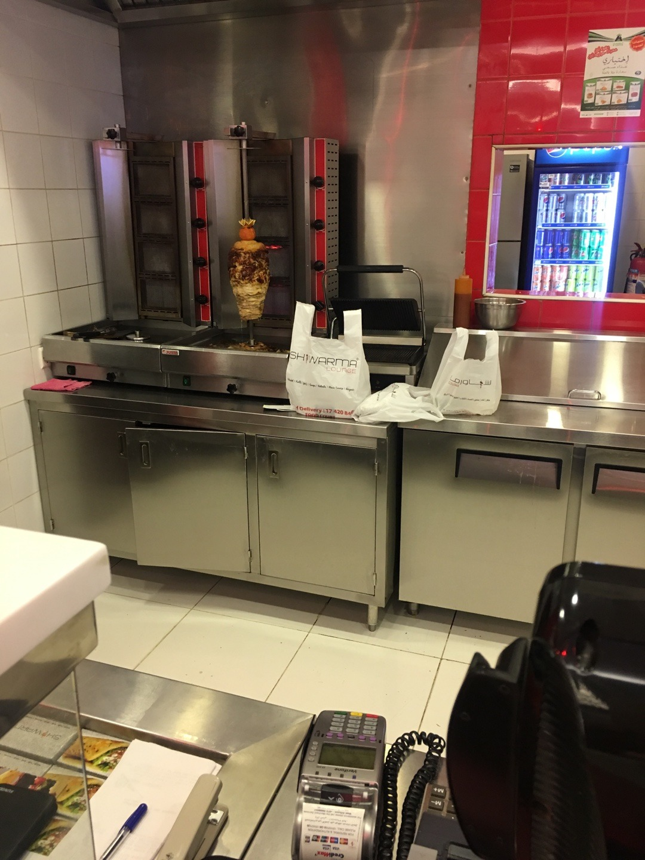 Shawarma Lounge - Bahrain