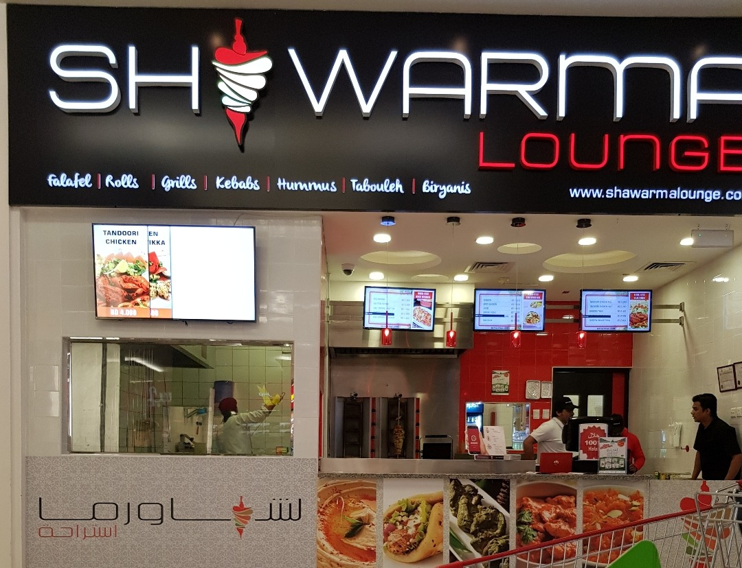 Great indian food @ Shawarma Lounge - Bahrain
