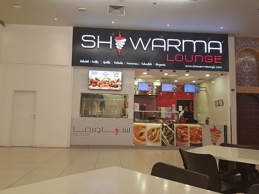 Welcome to shawarma lounge - Bahrain mall