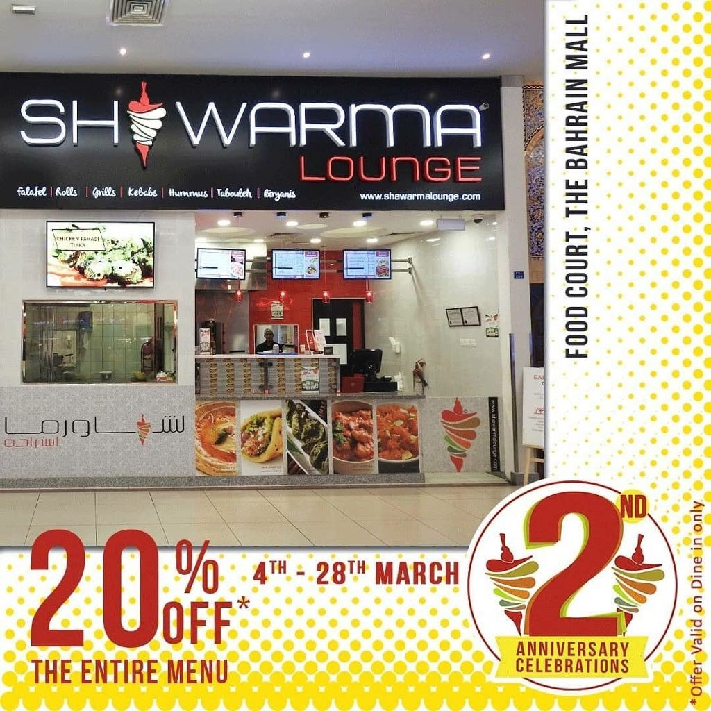 20% off the entire menu Start from today 👌� @ Shawarma Lounge - Bahrain