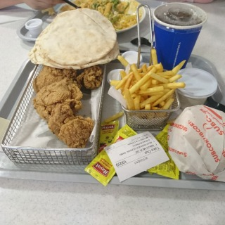 Chicken meal, 4 pcs